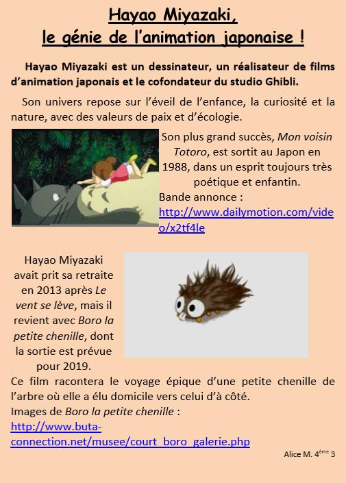 H miyazaki
